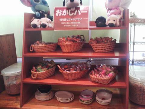 お菓子バー1F1 あさえもん津島店