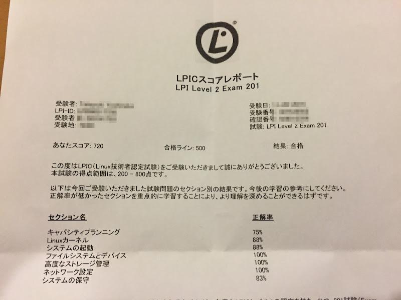 lpic_ret.jpg
