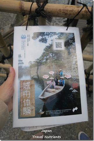 高松 玉藻公園高松城 (3)