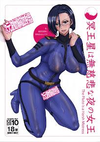 ICE BOXXX 10 Meiousei wa Mujihi na Yoru no Joou