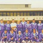 1989 - Europacup Athene 1.jpg