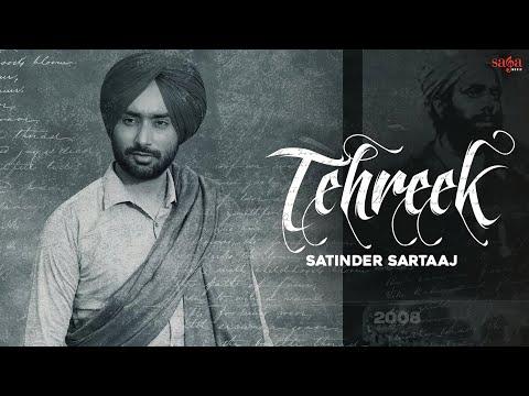 Tehreek Satinder Sartaaj Lyrics