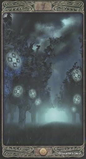 Таро Призраков — Ghost Tarot 528_42