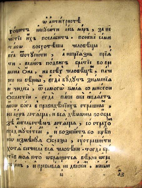 xxx imagen 71