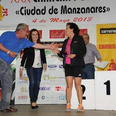 Carrera de Manzanares - Trofeos