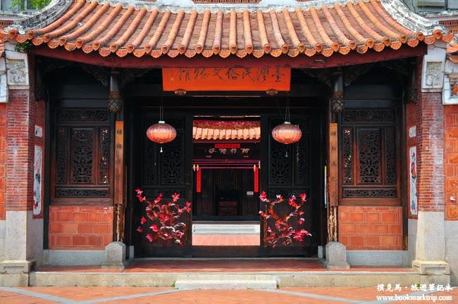 台灣民俗文物館外觀