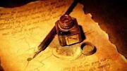 Os 5 Fundamentos De Uma Boa Poesia