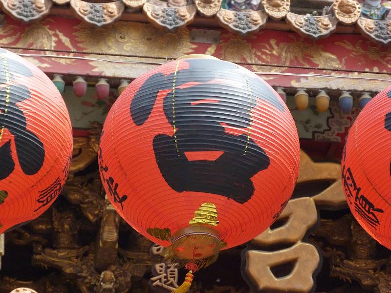 TAIWAN . Fête de la déesse Mazu - P1120369.JPG