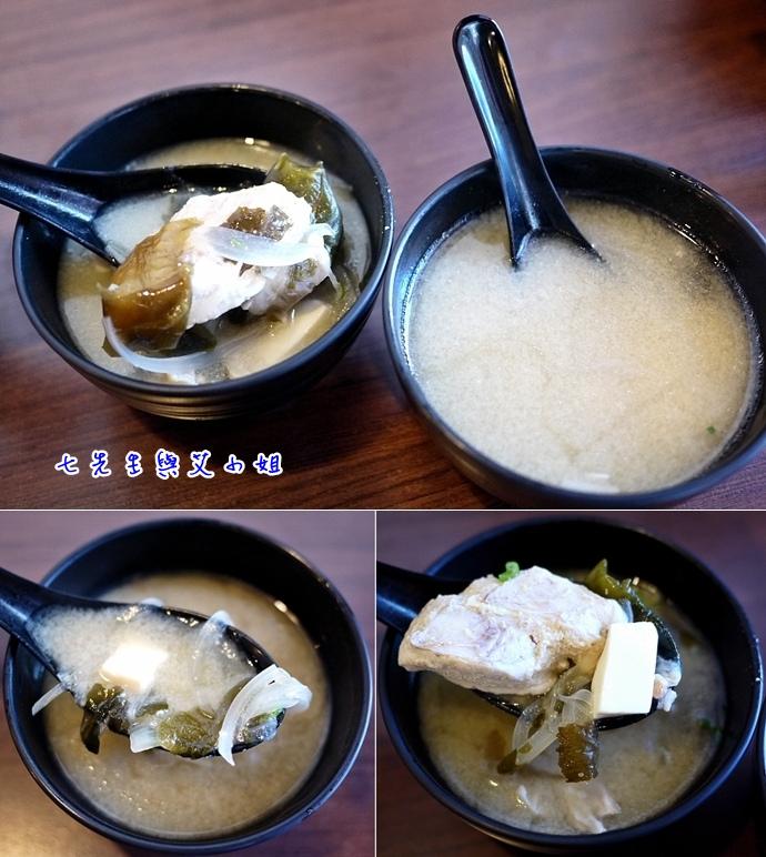 5 湯湯可續 料多寡不一定