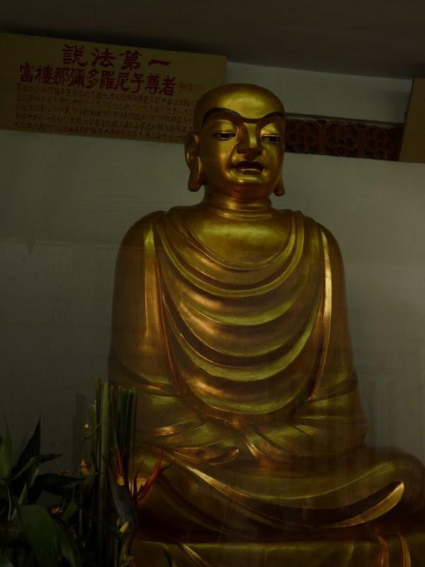 CHINE, Fujian,Xiamen et Tou lou 1 - P1010504.JPG
