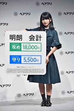Nagahama Neru 長濱ねる