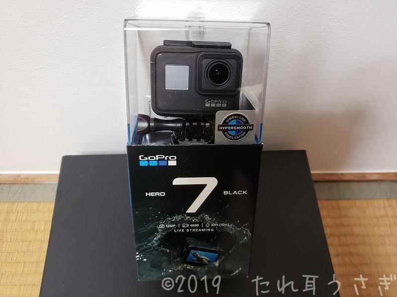 GoPro HERO7のファームウェアのアップデート方法 パソコンでQuikを使えばエラー回避できる