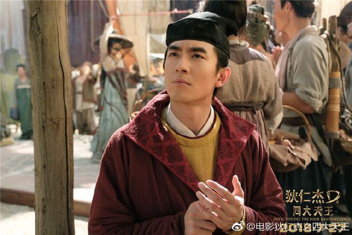 Detective Dee 3: The Four Heavenly Kings China Movie