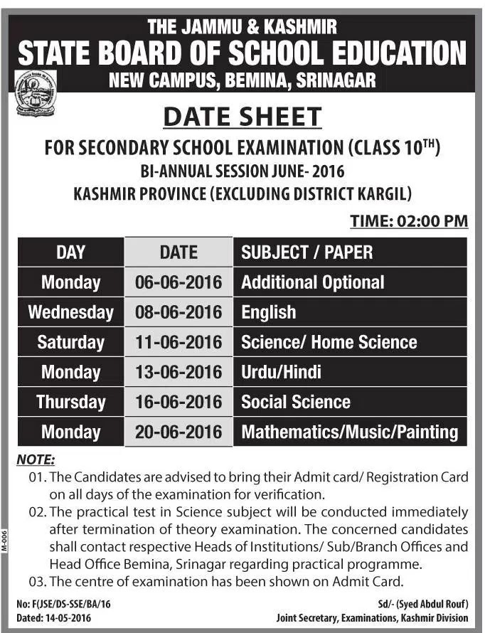 Date Sheet for Bi-Annual Exam of 10th Class