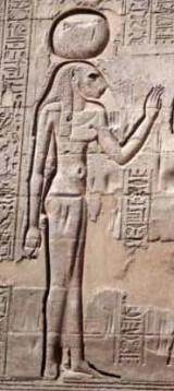 Menhit, Gods And Goddesses 4