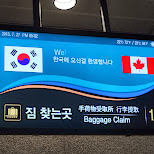 baggage claim at Incheon ariport - nice welcoming sign in Seoul, Seoul Special City, South Korea