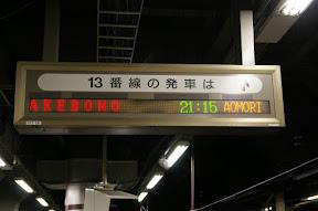 IMGP9431.JPG