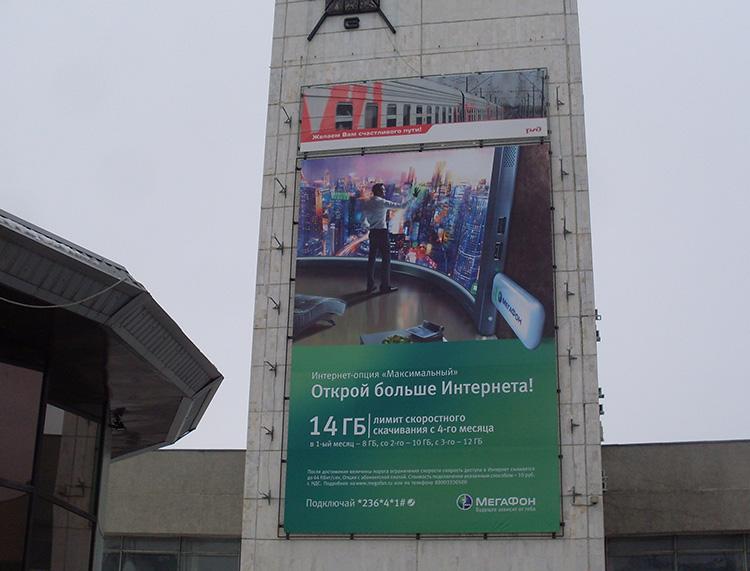 zhd-advertising (17).jpg