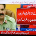 Army Chief Dismisses Military Officers