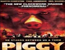مشاهدة فيلم Piggy | للكبار فقط