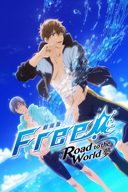 Free! -Road to the World- the Dream