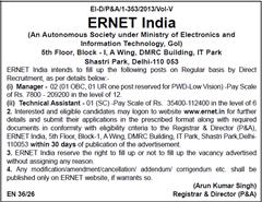 ERNET India Advertisement 2019 indgovtjobs