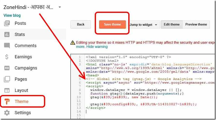 paste-tracking-code-in-blogger-blog-theme-coding