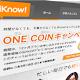 iKnow!ワンコインキャンペーン