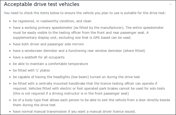 Drive Test Requirements