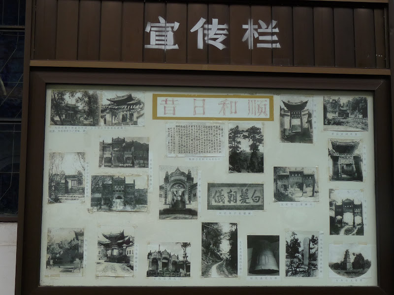 Chine .Yunnan,Menglian ,Tenchong, He shun, Chongning B - Picture%2B702.jpg