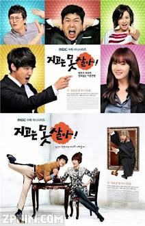 Không Thể Mất Em - Can't Lose (2011) Poster