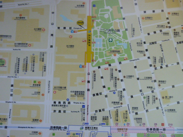 Musee 228 ,Peace Park, Taipei - P1090438.JPG