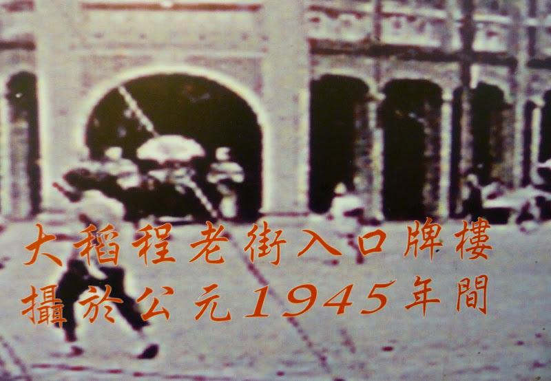 TAIWAN Taipei - P1260333.JPG