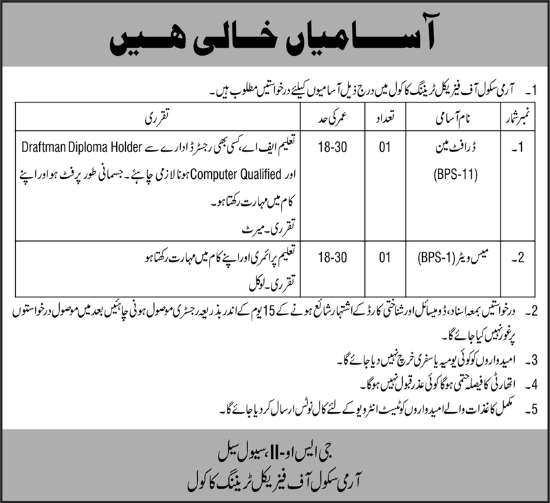 This page is about Frontier Corps (FC) Balochistan (South) Jobs May 2021 (300 Posts) Latest Advertisment. Frontier Corps (FC) Balochistan (South) invites applications for the posts announced on a contact / permanent basis from suitable candidates for the following positions such as General Duty Sepoy. These vacancies are published in Nawaiwaqt Newspaper, one of the best News paper of Pakistan. This advertisement has pulibhsed on 09 May 2021 and Last Date to apply is 01 June 2021.