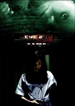 The eye 2 - Con Mắt Âm Dương 2