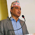 """Gandaki Forest Minister says: """"It is better to dig and use hills and mines, there are many benefits!"""""""