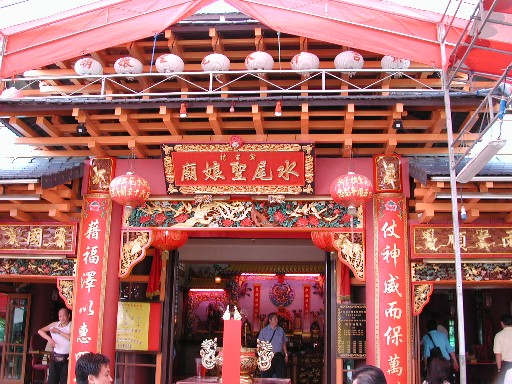 Trip - Temple and Cultural Tour 2005 - P21.JPG