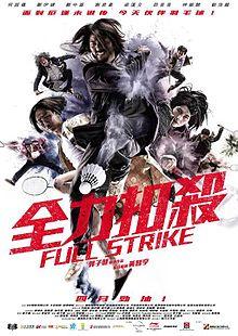 Ranh Giới Tội Phạm - Full Strike (2015)