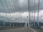 Γέφυρα Ρίου - Αντιρίου