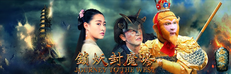 Journey to the West China Movie