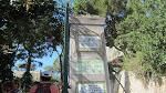 The Augustus Garden entrance
