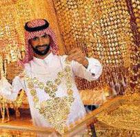 Золотые слитки арабов
