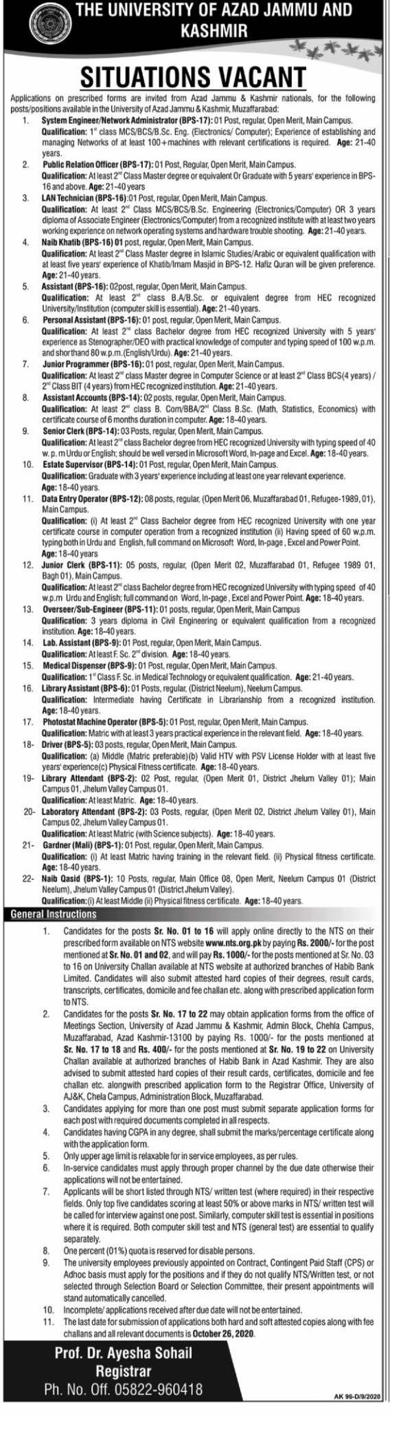 University of Azad Jammu & Kashmir Jobs September 2020 (447 Posts)