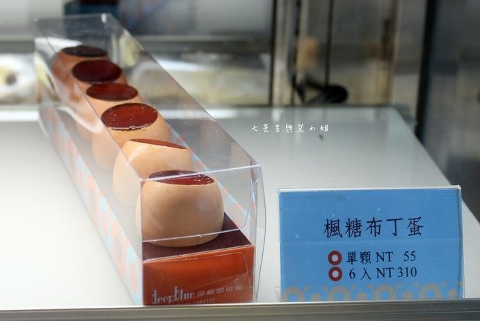 16 台南 深藍咖啡館 千層蛋糕