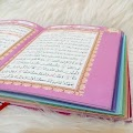 Rainbow Quran, Rainbow Quran For Sale, Rainbow Quran Worldwide, Rainbow Quran Worldwide Shipping