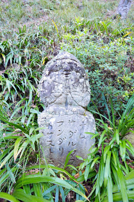 Otago Nenbutsu-ji in Kyoto is famous for its 1200 stone sculptures of rakan, the Buddha's disciples, all with different facial expressions and poses.