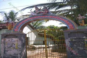 Thalaichangadu Temple Side Entrance