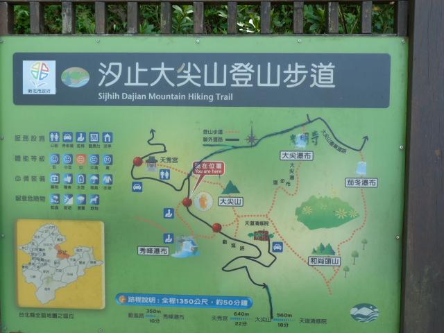 TAIWAN.Environs de Sijhih, banlieue NO de Taipei - P1070879.JPG