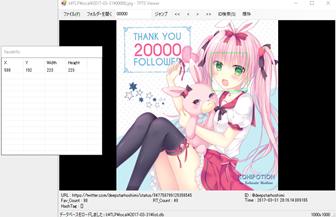 SnapCrab_NoName_3P-0062