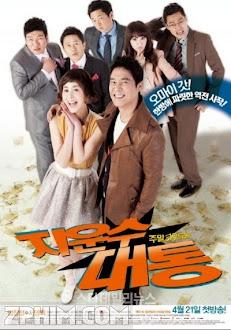 Anh Chàng May Mắn - Stroke of Luck (2012) Poster
